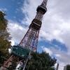 GoToで行く札幌市内観光1日目