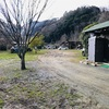 奈良県 五條市「カルディアキャンプ場」大阪から1時間半。奈良と和歌山の地域性が味わえるお得なキャンプエリア