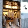 【東京】都内でも喜多方ラーメンが食べたい!!おいしい喜多方ラーメン店をまとめてみた!