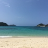 アラサー女子の妄想1人旅 to沖縄・座間味島