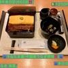 🚩外食日記(662)    宮崎ランチ  🆕「うなぎ 海雲」より、【うなたま重(中国産うなぎ使用)】【本日の甘味】‼️
