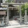 初夏の京都・洛北パワースポット巡り『猿田彦神社』