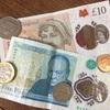 結局イギリスポンド(£)の両替はどこがお得なのか?