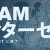 Steamでウィンターセールが開催中!Steamアワード最終投票も始まりました!