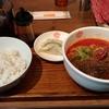 香家メンズセット(鬼・担々麺)@香家 - 渋谷