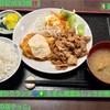 🚩外食日記(693)    宮崎ランチ  🆕 「お食事の店やっこ」より、【日替わりランチ】‼️