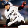 阪神タイガースのシーズン30盗塁数達成者一覧