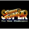『スーパーストリートファイターII The New Challengers』の全キャラのコマンド