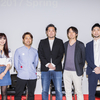 【イベントレポート】Next Marketing Summit 2017 Springに、モバイルマーケティング室 室長の鈴木が登壇しました!