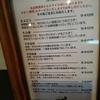 三日月氷菓店@柏