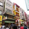 横浜に行きました パート2