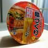 【15食目】マルちゃん 麺づくり 合わせ味噌【30日間カップ麺生活】
