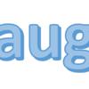 augコードの使い方とは?