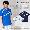 【新作紹介】爽やかなブルー×ホワイトのゲームシャツ!
