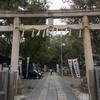 和歌山市片岡町[刺田比古神社(さすたひこじんじゃ)]までツーリング