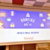 Bonfire API #1に参加してきました