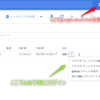 sshログインから見たGoogle cloud shellとGoogle Compute Engine(GCE)の違い