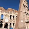 留学記録157日目 イタリア旅行④〈ローマ編〉
