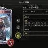 【シャドバ】RAGE1戦目(エルフ) ドキドキの初陣に臨む!