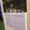 Aimerのライブに行ってきました!
