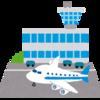Covid 関連の飛行機搭乗のトラブル