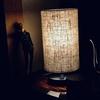 Amazon Echo PlusWith Light