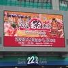 人、人、人!19日まで!全国の祭りと名産物が楽しめる「ふるさと祭り東京」!(前編)