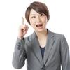 人と接する仕事をしている人が気を付けるべきこと大切なこと7選