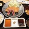 牛ロースカツ京玉膳【 京都勝牛 】(三鷹)