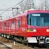 名鉄1380系の誕生