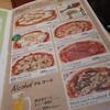 サイゼリヤおすすめピザ!ベスト3発表^^(貴方の代わりにみんな食べてみました)