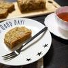 林檎と紅茶のケーキのレシピ