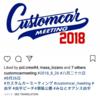 Customcar Meeting