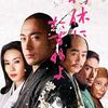 映画『利休にたずねよ』市川親子が熱演も批判が多い?
