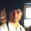 西島秀俊のブランケットキャッツ 猫に癒されるドラマが始まりましたね^^