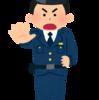【実録③】ご近所騒音トラブル和解案✨