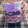 """【カップ飯】""""カップヌードルぶっこみ飯""""を食べてみた!"""
