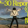 P-30パフォレポート@下関