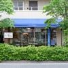 狛江「ケーキ キャラウェイ」