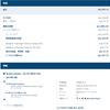 クアラルンプール(KUL) - ホー・チ・ミン(SGN) 航空券