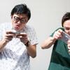 Nintendo Switch(ニンテンドースイッチ)で遊んでいる状況を管理できる無料アプリ「Nintendo みまもり Switch」