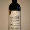 今日のワインはフランスの「カルム・ド・ベザック」1000円~2000円で愉しむワイン選び(№93)
