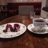 【札幌カフェ】札幌でレアチーズケーキを食べたいと思ったらここ!隠れ家的カフェ!カフェ・ラ・バスティーユ (Cafe la BASTILLE)