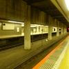 なんで東京駅の総武本線の線路には水が流れているの?