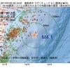 2017年07月23日 22時16分 福島県沖でM4.1の地震
