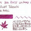 #0477 PEN'S ALLEY Takeuchi ワインを片手に
