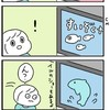 【四コマ2本】夏の娘