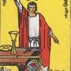 ☆タロットカードの解説『魔術師』☆占い師あかりさ☆