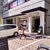 福岡薬院駅近くにあるタニタ食堂でランチを食べてきた口コミ