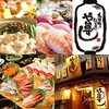 【オススメ5店】長浜市・彦根市(滋賀)にある寿司が人気のお店